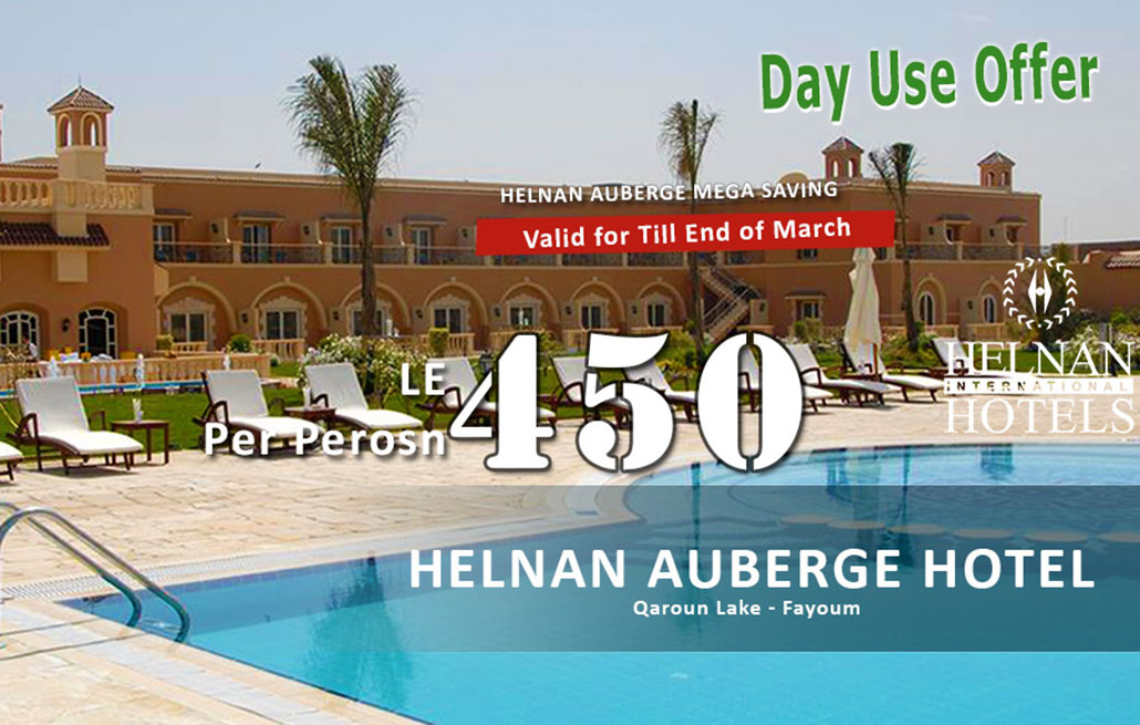 Auberge Day Use